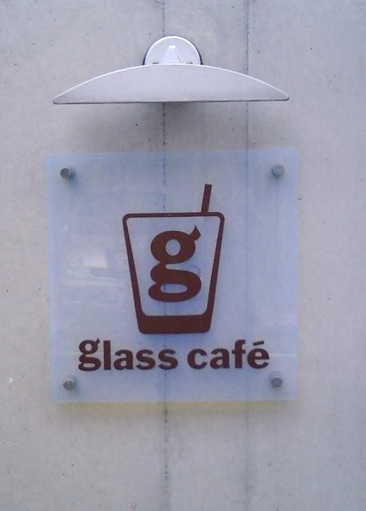 Glass cafeの写真2